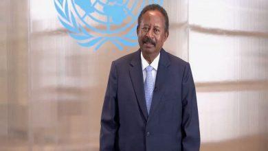 صورة شرط واحد متبقي من 7 شروط أمريكية لرفع العقوبات عن السودان