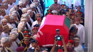صورة بدء مراسم تشييع السلطان قابوس بن سعيد في العاصمة العُمانية