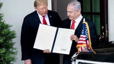 صورة وجهات نظر إسرائيلية حول صفقة القرن الأمريكية