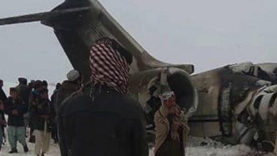 صورة طالبان تعلن إسقاط طائرة أمريكية على متنها 110 أشخاص