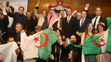"""صورة """"جي بي إس"""" الجزائر تفوز بجائزة أفضل عرض بمهرجان المسرح العربي"""