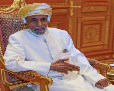 تعرف على أبرز المرشحين لخلافة السلطان قابوس