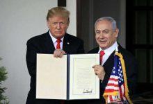 """صورة أهم بنود """"صفقة القرن"""" لتسوية النزاع الفلسطيني الإسرائيلي"""