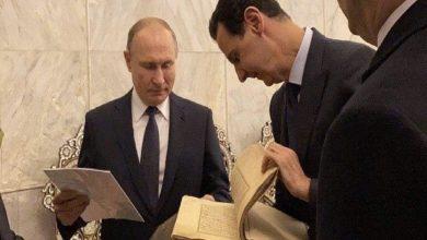 بوتين يُهدي الجامع الأموي بدمشق نسخة تاريخية من القرآن (صور)