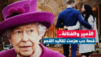 صورة الأمير والفنانة.. قصة حب هزمت تقاليد القصر