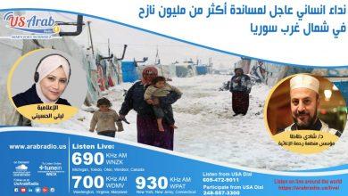 صورة نداء إنساني عاجل لإغاثة أكثر من مليون نازح في شمال غرب سوريا