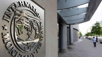 صندوق النقد يخصص تريليون دولار لمساعدة الدول على مكافحة كورونا
