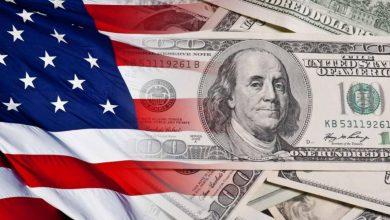 صورة الدين الاتحادي سيصل إلى ضعفي الناتج الاقتصادي بحلول 2050