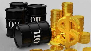 صورة أسعار الذهب ترتفع والنفط ينهار والأسهم الأمريكية تعاني