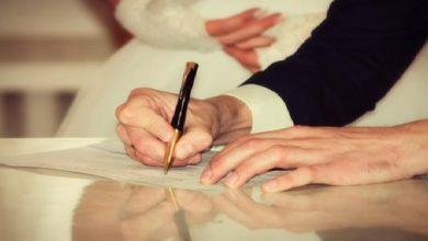 """صورة نيويورك تسمح بالزواج عن بُعد من خلال تطبيق """"زووم"""""""