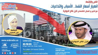 صورة انهيار أسعار النفط الأمريكي.. الأسباب والتداعيات