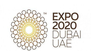 صورة الإعلان عن تأجيل إكسبو دبي رسميًا