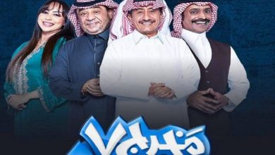 """صورة بدايةً من الجمعة.. إيقاف بث المسلسل السعودي """"مخرج 7"""""""