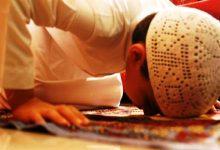 صورة تعرّف على كيفية أداء صلاة عيد الفطر في المنزل