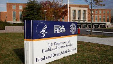 """""""الغذاء والدواء"""" تمنع تداول دواء شهير يحتوي على مادة مسرطنة"""