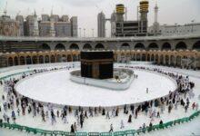 صورة لأول مرة: الحج سيقتصر على أعداد محدودة من داخل السعودية