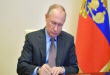 """صورة """"بوتين"""" يكتب مقالة تاريخية طويلة في مجلة أمريكية"""
