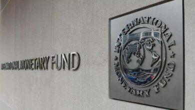صورة صندوق النقد: الاقتصاد العربي سيتعرض لأسوأ انكماش منذ 5 عقود
