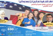 صورة هل يواجه الطلاب الأجانب بأمريكا خطر الترحيل أم أن لديهم فرصة أخرى؟