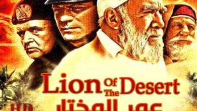 """صورة بعد 4 عقود من عرضه.. ليبيون يقاضون منتج فيلم """"عمر المختار"""""""
