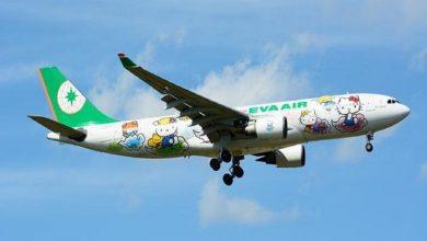 """صورة في ظل كورونا.. شركة طيران تسيّر رحلة جوية إلى """"اللا مكان"""""""