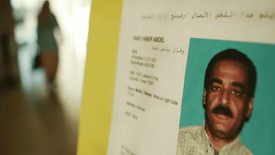 صورة القبض على أخطر مطلوب عربي في أمريكا بعد ملاحقته 12 عامًا