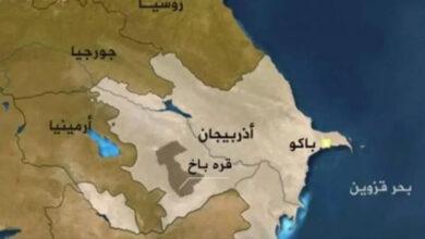 أذربيجان وأرمينيا.. ميزان القوى وشبكة التحالفات
