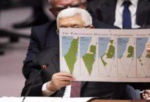 صورة رسالة من آلاف الشخصيات العربية للأمم المتحدة دعمًا لفلسطين