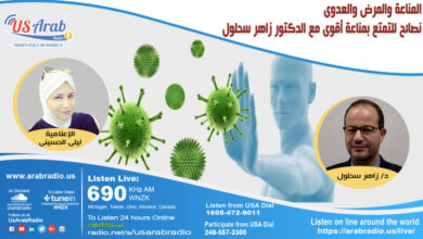 صورة في زمن الأوبئة والأمراض.. نصائح طبية للتمتع بمناعة أقوى