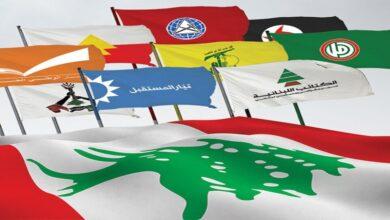 صورة لبنان والدولة المستحيلة