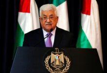 صورة قرار جرئ للرئيس الفلسطيني ردًا على التطبيع