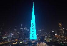 صورة برج خليفة بديلًا للسونار.. حفل لتحديد جنس المولود بـ100 ألف دولار