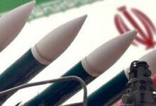 صورة عقوبات أمريكية على 24 كيانًا لهم صلة ببرنامج الأسلحة الإيرانية