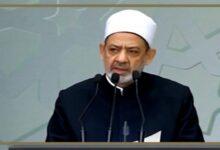 صورة الأزهر يطالب بإقرار تشريع عالمي يُجرّم معاداة المسلمين