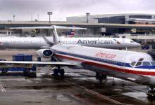 صورة شركات الطيران الأمريكية تخسر 11.5 مليار دولار في 3 أشهر