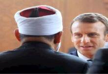 صورة الأزهر واتحاد علماء المسلمين: تصريحات ماكرون عن الإسلام عنصرية