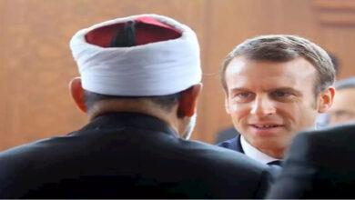 الأزهر واتحاد علماء المسلمين: تصريحات ماكرون عن الإسلام عنصرية