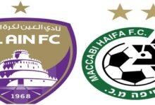 صورة الإمارات تنظم أول مباراة بين نادي إسرائيلي ونادي عربي