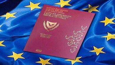 خيبة أمل لراغبي حمل جنسيتها.. قبرص تلغي برنامج الجوازات الذهبية
