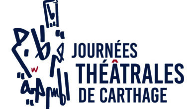 تأجيل أيام قرطاج المسرحية إلى العام المقبل بسبب كورونا