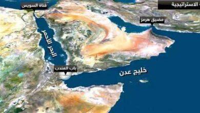 اليمن.. مفترق طرق العالم ومركز أطماع الجميع!