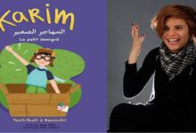 حكاية كريم الطفل المهاجر مع رانيا الحلو