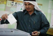 بصراحةٍ ووضوحٍ.. المطلوب دوليًا من الانتخابات الفلسطينية