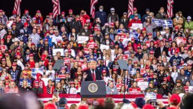 جورجيا تفتح تحقيقًا في جهود ترامب لقلب نتائج انتخابات الرئاسة