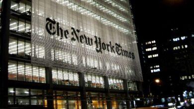 """""""جدار الحزن"""".. نيويورك تايمز تنشر صورة غريبة على صفحتها الأولى"""