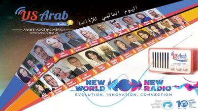 (نطور- نجدد- نبتكر).. رسالة راديو صوت العرب في اليوم العالمي للإذاعة