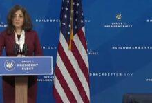 بايدن يسحب ترشيح مديرة مكتب الميزانية بعد انتقادات حادة لها